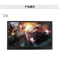 哈咪13.3寸H133-BXS宽屏超薄显示器便携式高清IPS屏液晶显示器热销