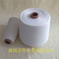现货供应人棉纱20支30支40支 厂家直销粘胶纱