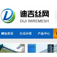 安平县迪吉金属丝网制品有限公司