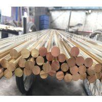 DIA2100黄铜 抗拉强度DIA2100铜棒 进口黄铜棒厂家加工生产