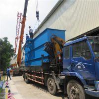 广东乳化厂废水怎么处理 晨兴打造一体化乳化废水处理设备找晨兴