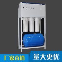 商用直饮水机 商务纯水机 直饮水设备 商用净水设备 反渗透RO机