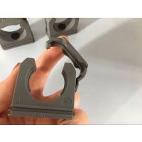Flexa塑料管夹(带盖)软管固定座