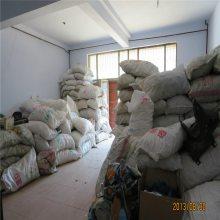 保温钉生产 铝制保温钉 复合耐碱网格布