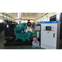 30kw千瓦东风康明斯柴油发电机组 家用全自动小型低油耗电机