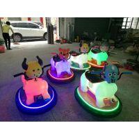 木羊人MYR-JDFGXDW 儿童乐园电动游乐设备车 全身发光小动物双人碰碰车