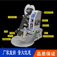 多奇DY-8型手动打码机色带直热式打码机生产日期标签移印机1-3排