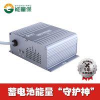 电瓶修复器电池修复仪高频复合脉冲技术48V60V72V除硫养护仪器