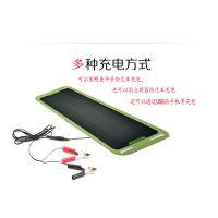EKD多功能户外应急充电 IP013太阳能汽车应急充电器 太阳能汽车电池充电板