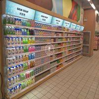 柜人便利店货架 超市货架 精品便利店货架 GR-073