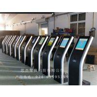 绵阳思杰聚典提供超市综合叫号排队系统 排队叫号软件