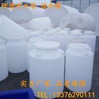 厂家直销食品级塑料水塔3吨储水罐耐酸碱牛筋桶化工储存桶