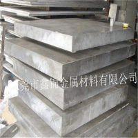 耐冲击2A12铝板 供应抗疲劳铝合金板 2A12铝薄板批发