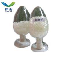 High Qaulity Sodium Thiosulphate CAS 7772-98-7