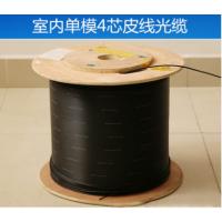 北京直发室内4芯单模光纤 电信专用低烟无卤光纤皮线光缆