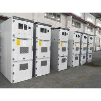 上华电气KYN28A-12金属铠装中置柜成套开关柜