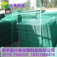 浸塑护栏网 公路护栏网图纸下载 绿化围栏网效果图