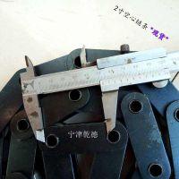 2寸空心滚子链条 乾德生产商供应输送带传送链条