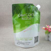 食口液体包装袋生产厂家 1L椰汁 果醋 洋酒吸嘴自立袋 可站立 折叠