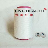 抗菌纤维、抗菌丝、可生产全系列生产,并且提供短纤维与纱线