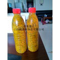 百香果浓缩汁(带仔) 原果汁原料 供应批发商 25.25KG/桶