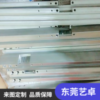 广东东莞艺卓批量单件非标零件精加工厂家销售