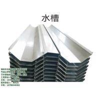 专业温室大棚建设_福州温室大棚_福州龙泰农用机械(在线咨询)