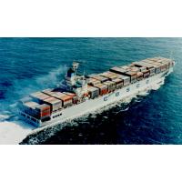 详细地了解国内海运货物到澳洲可以申请免税吗需要什么条件