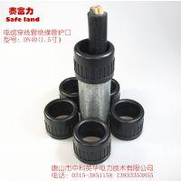 高品质电缆穿线管护口 型号:DN40(1.5寸分)材质:线性PE 品牌:赛富力 唐山中科英华生产