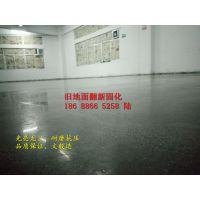 南宁江南混凝土渗透地坪、水泥地起灰处理、良庆工厂水泥地翻新