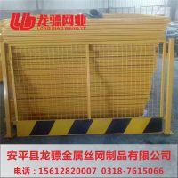 防护网隔离围档 基坑临时护栏 中央隔离栏