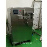 LGS-5实验室小型干法制粒机 常州优一机械干法制粒机
