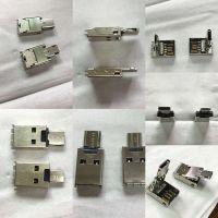 【带TF卡座】type C+MICRO BM+USB公头 OTG三合一