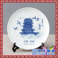 景德镇陶瓷纪念盘 定制印照片图案LOGO艺术白瓷月光盘
