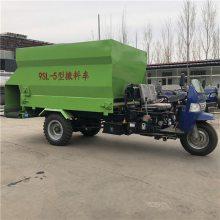 牧场用养殖设备 电动饲料喂料车 润丰撒料车