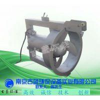 南京古蓝长期供应QJB-W污泥回流泵 各类泵 厂家直销 质保一年