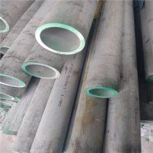 温州久鑫生产304换热器专用无缝管/ 有保证高压无缝不锈钢管