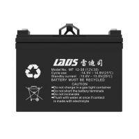 雷迪司LADIS蓄电池 12V-100AH 北京总代理现货报价