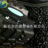 微孔注塑鞋底PVC粒料