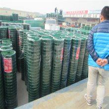 荷兰网销售厂家 果园防护网 贵州铁丝围栏
