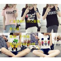 哪里有韩版时尚女士T恤批发广州地摊货批发工厂夏季纯棉女士短袖2019新款大码T恤