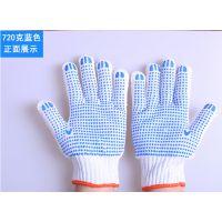 劳保手套 特价PVC点塑点珠防滑棉纱点胶止滑透气柔软耐磨吸汗