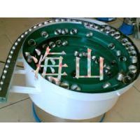 海山供应自动送料振动盘,震动盘,直线送料器