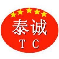 济宁市泰诚机械设备有限公司