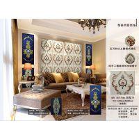 莫尼卡厂家直销SKY-1088欧式刺绣镶嵌沙发背景墙