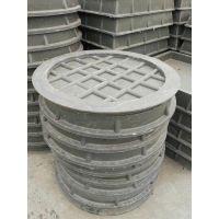 供应贵州重庆高分子聚合物基复合井盖700普型沟盖板