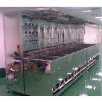 温州超声波清洗机厂家供应五金超声波清洗设备 捷净超声波设备