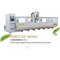 派克机器铝型材BT40加工中心 型材加工中心厂家直销