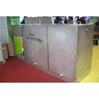 普蕾特PLT-MBR-8一体化洗车废水回用装置 洗车废水处理设备