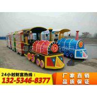 新型无轨游乐小火车多少钱一辆